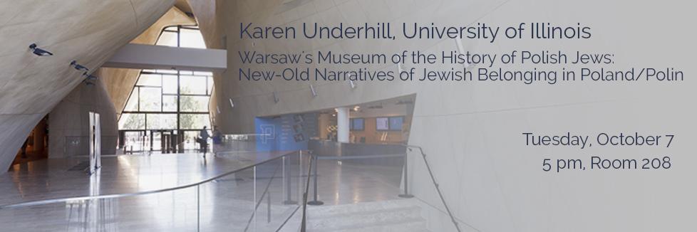 Karen Underhill