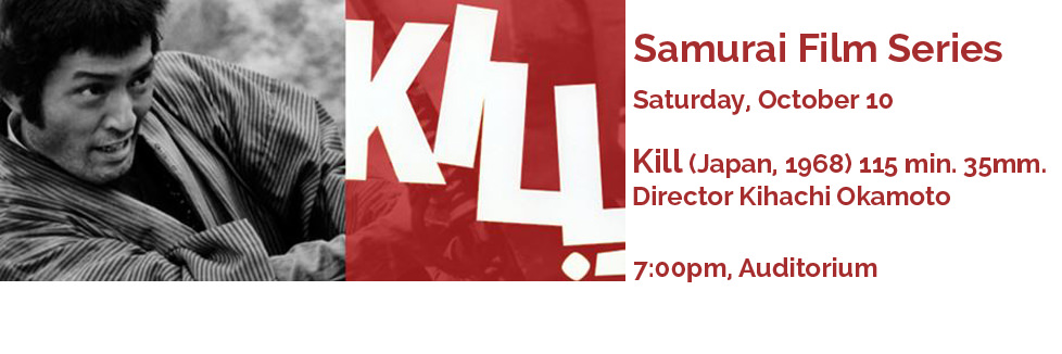 Kill (Japan, 1968) 115 min. 35mm.